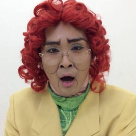 野沢 雅子 モノマネ