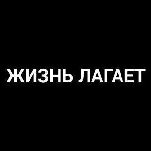 user97288146 - оригинальный звук