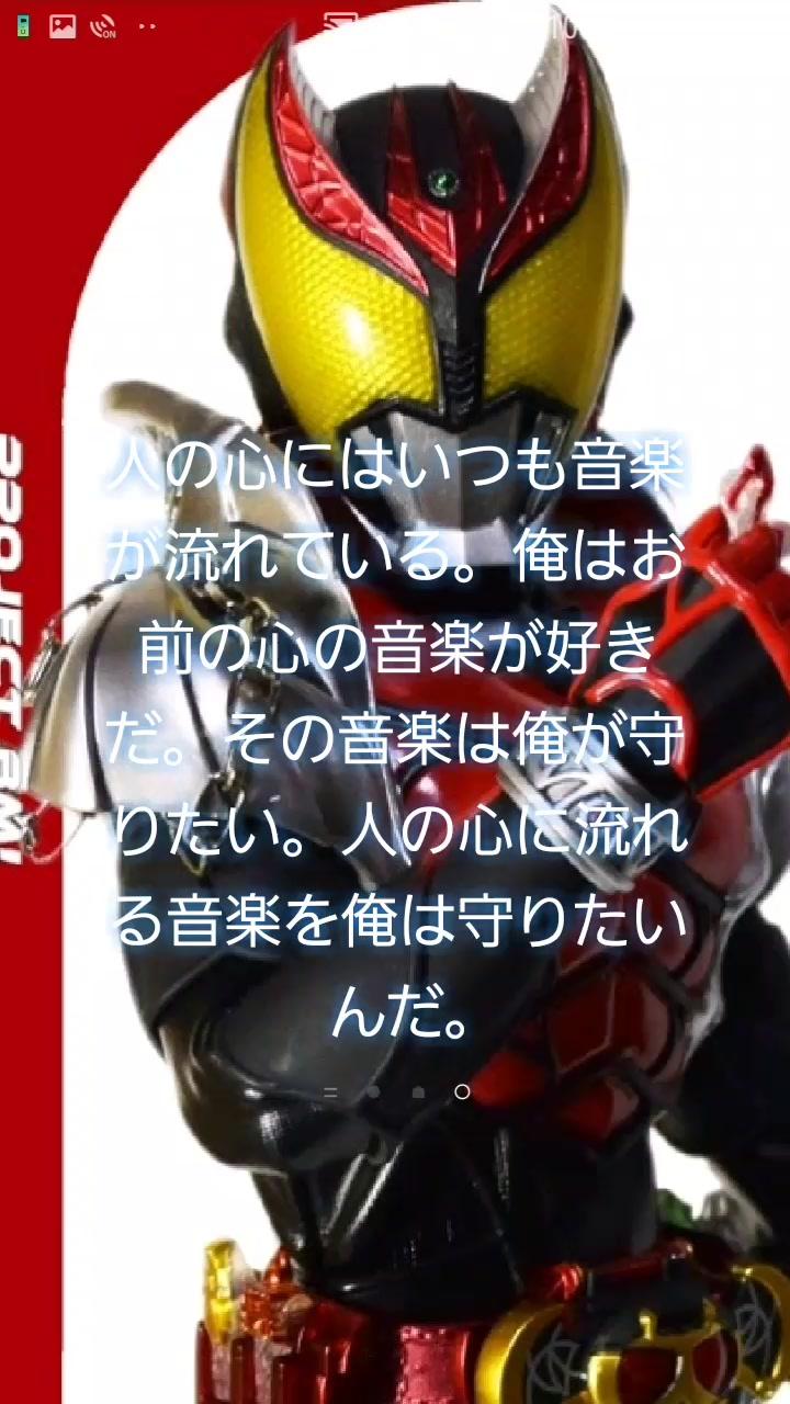胡蝶しのぶ Mushibashira On Tiktok 仮面ライダーキバ 名言付き