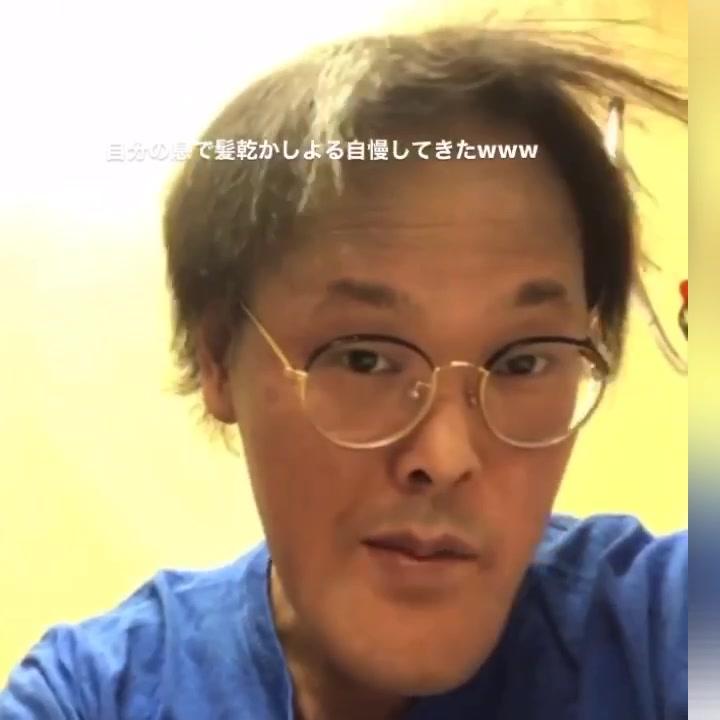アインシュタイン 稲田 髪