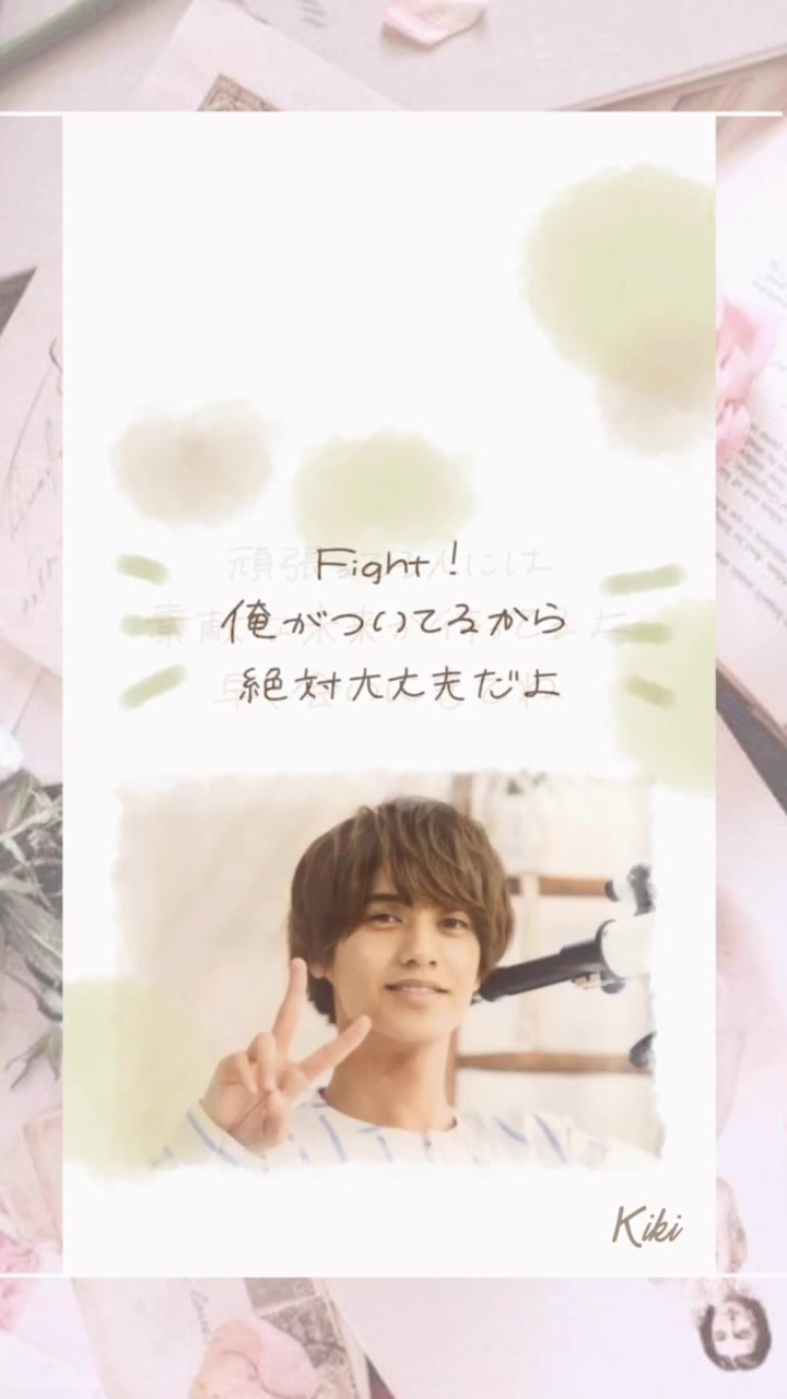Kiki Kishikunn On Tiktok キンプリちゃんが応援してくれるロック